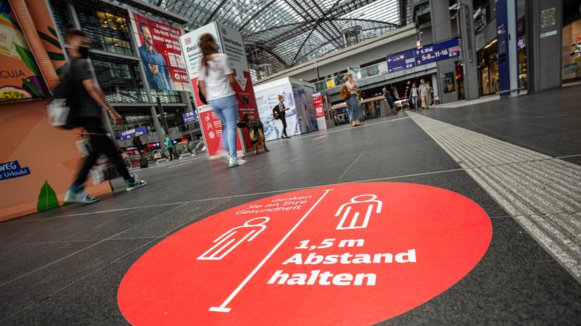 В Германии число выявленных случаев коронавируса достигло 187 184