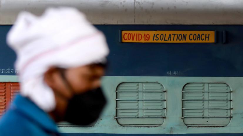 В Индии за сутки 2 тысячи человек скончались от коронавируса