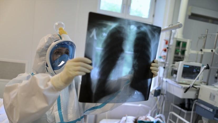 В России за сутки выявили 7843 случая заражения коронавирусом