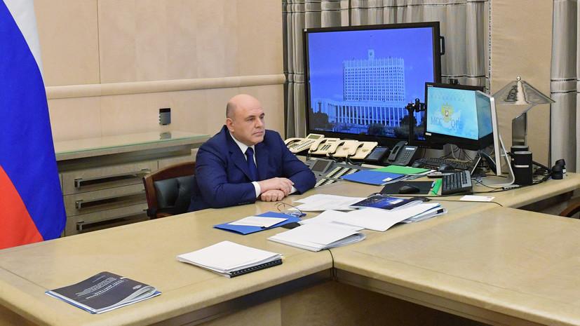 Мишустин аннулировал более 450 устаревших актов СССР и РСФСР