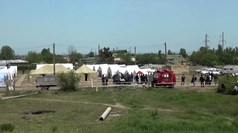 СК возбудил дело после конфликта во временном лагере в Дагестане