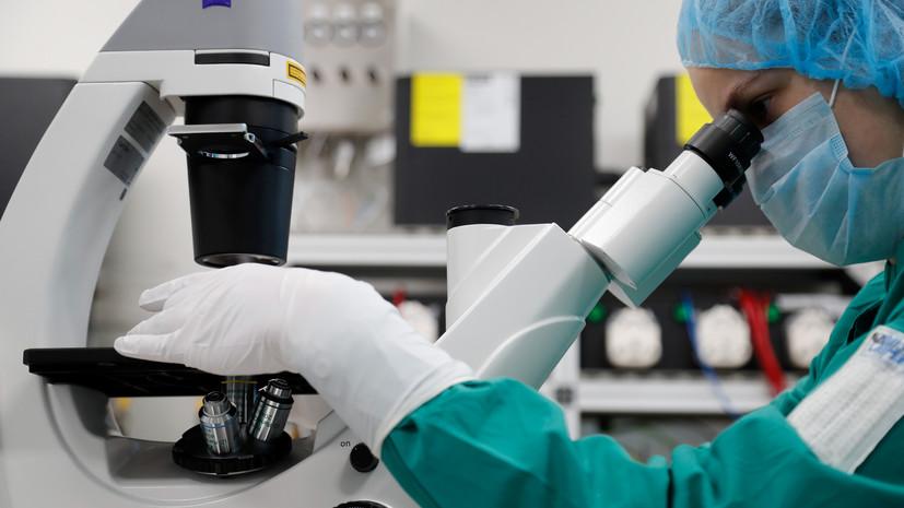 Минздрав сообщил детали испытаний вакцины от коронавируса