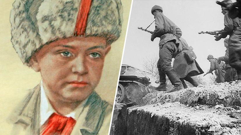 Дети полка: тест RT о пионерах-героях