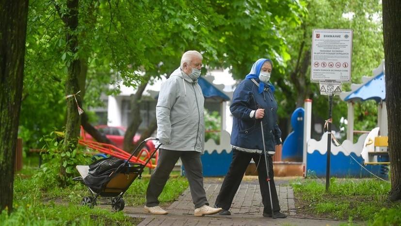 Эксперты предупредили о направленных на пенсионеров мошенничествах