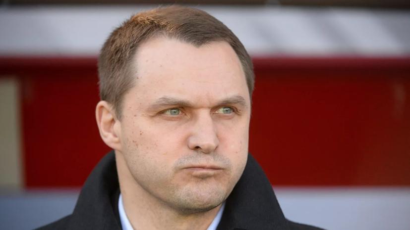 Дьяков рассказал, как Кобелев пришёл на место Черчесова в «Динамо»