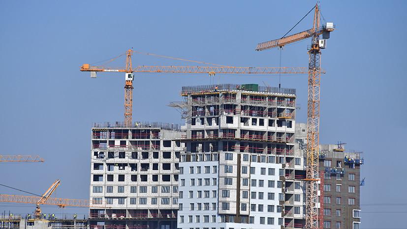 В России сократилось число новых проектов по строительству жилья