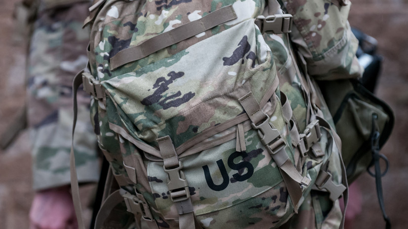 В ФРГ ждут от США конкретной информации по выводу войск