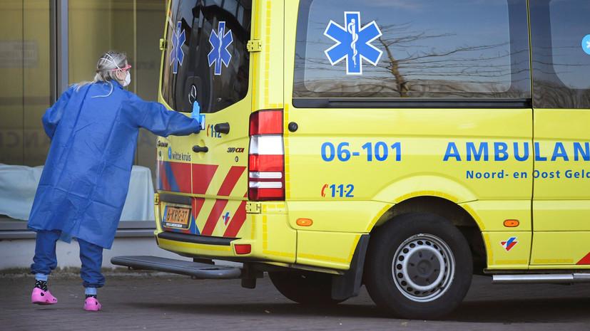 В Нидерландах за сутки выявили 119 новых случаев коронавируса