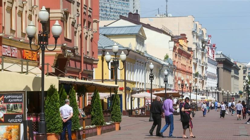 В Москве побит температурный рекорд 1892 года для 17 июня