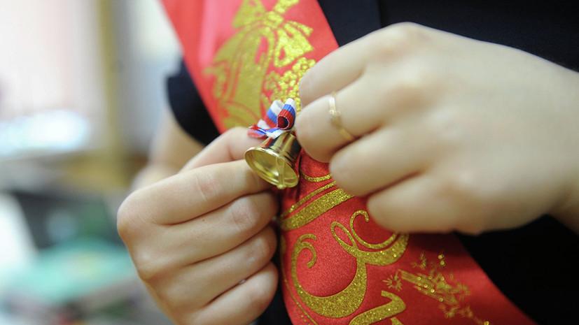В Татарстане перенесли вручение медалей выпускникам школ