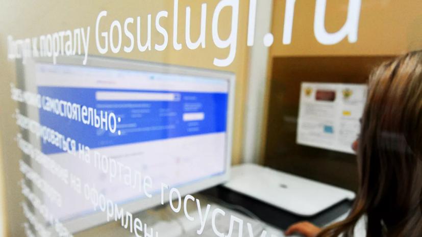 Волгоградские МФЦ возобновили приём граждан
