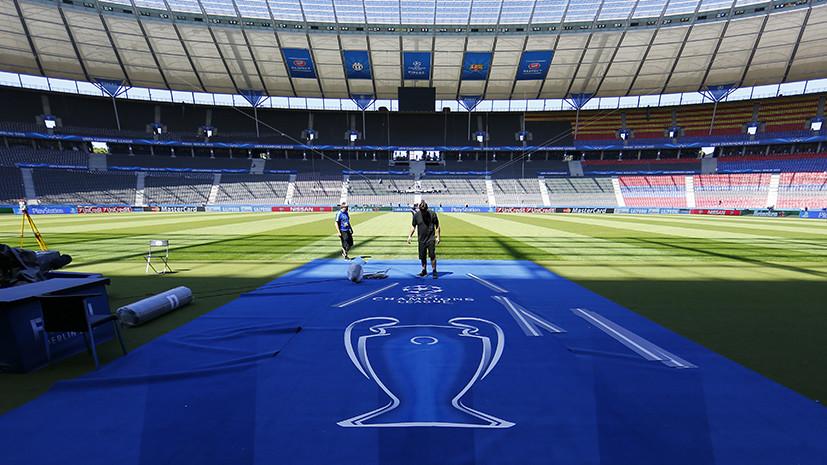 «Финалы восьми» в августе: Лига чемпионов и Лига Европы будут доиграны в Португалии и Германии