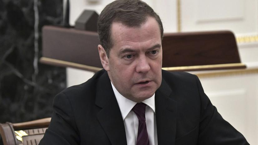 Медведев призвал уберечь граждан от вызванных пандемией потерь