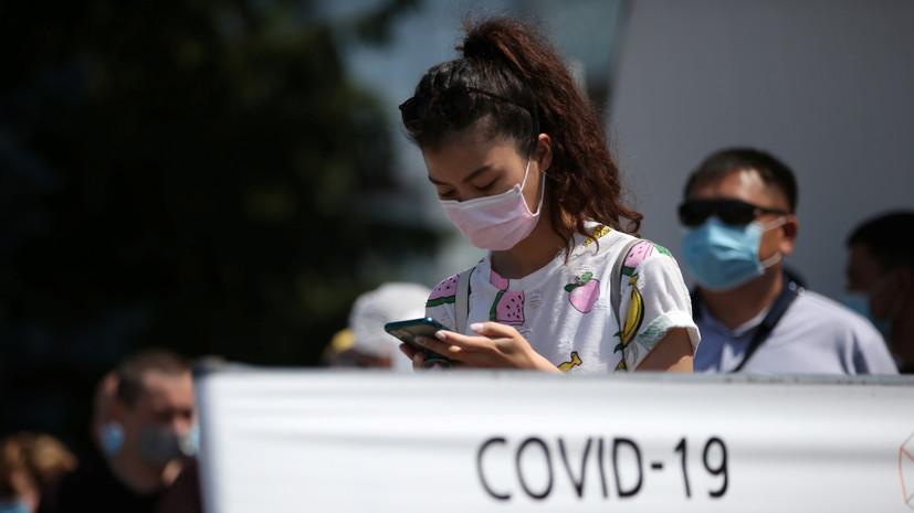 ВОЗ: число случаев коронавируса в мире превысило 8 млн
