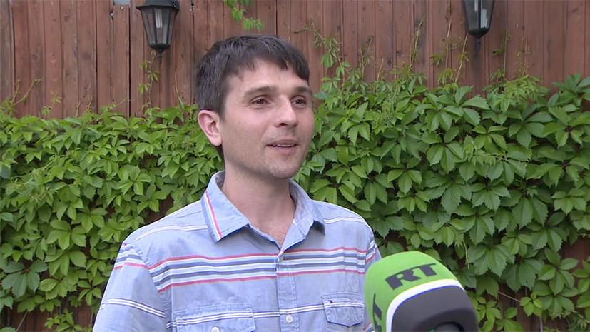 «Дело закрыто, никаких претензий ко мне нет»: отбывавший срок в США россиянин Лисов рассказал о заключении