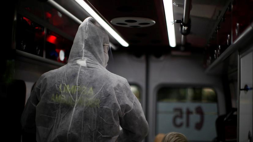 Во Франции за сутки умерли 28 человек с коронавирусом