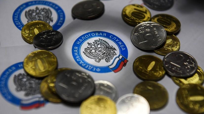 Forbes: в России может появиться налог для богатых