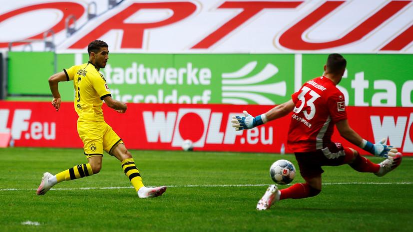 Дортмундская «Боруссия» проиграла «Майнцу» в матче 32-го тура Бундеслиги