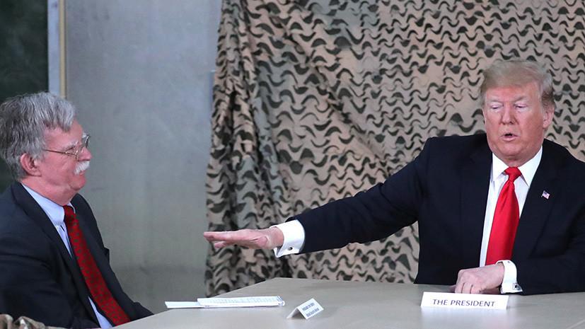 Как Минюст США добивается запрета на выход книги экс-советника президента по безопасности Болтона
