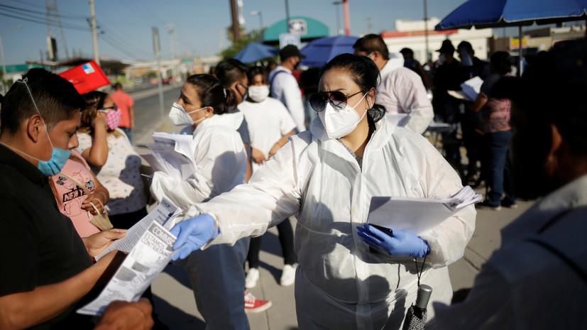 В Мексике за сутки выявили почти 5000 случаев инфицирования COVID-19