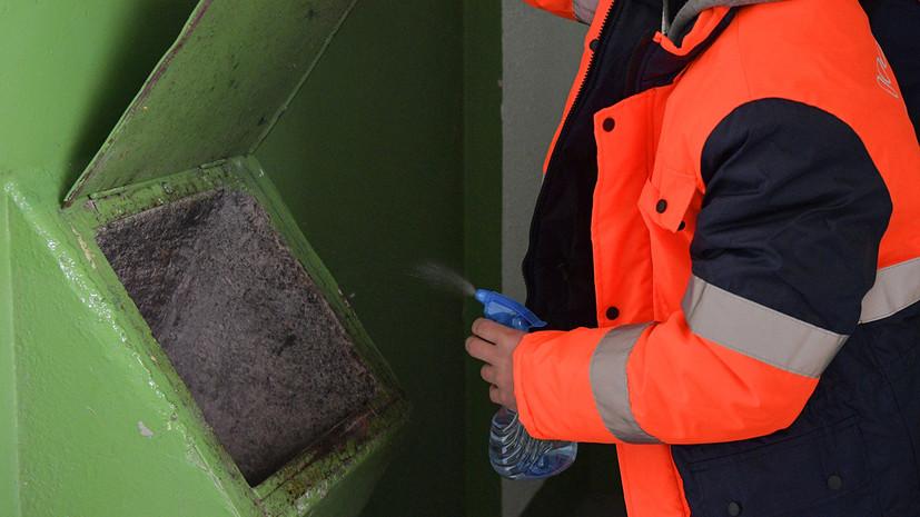 В России предложили законсервировать мусоропроводы в домах