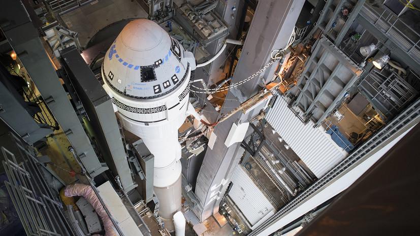 В «Роскосмосе» выступили против гонки вооружений в космосе