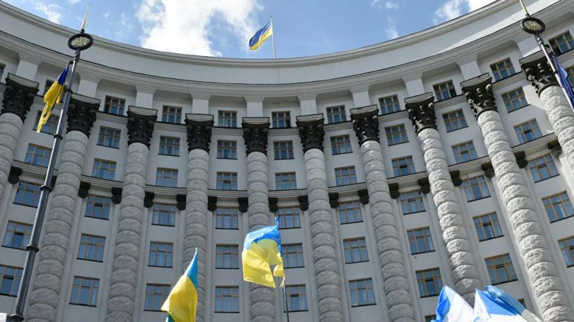 Рада отказалась поддержать программу деятельности кабмина Украины