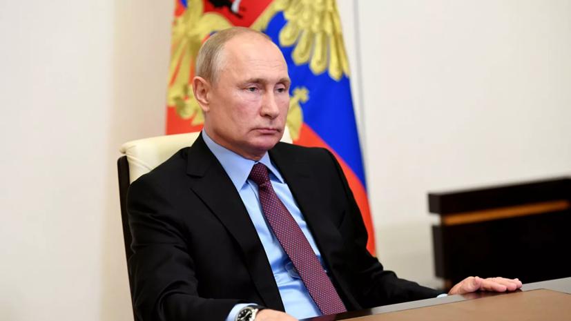 Путин и президент Азербайджана провели телефонный разговор