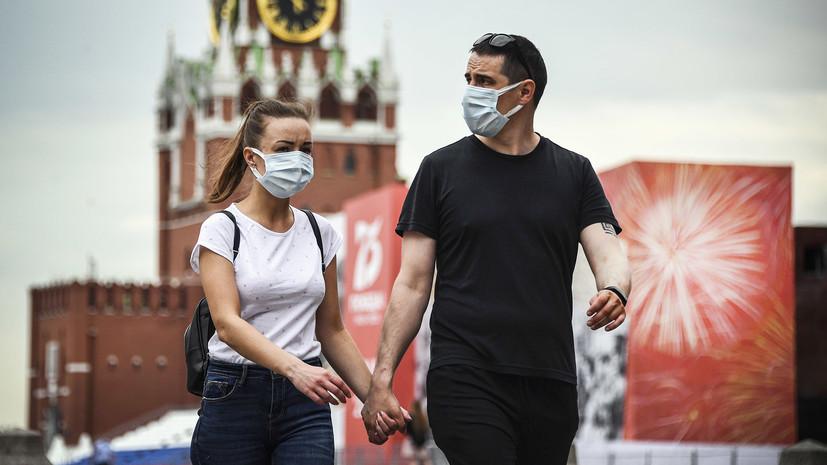 «Понижение температуры будет ощущаться»: синоптики рассказали, какая погода ожидает москвичей в выходные