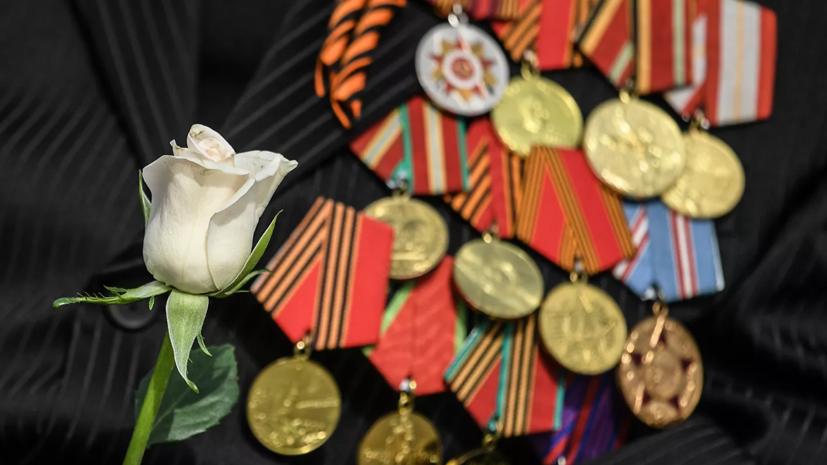 Приглашённых на парад в Москву ветеранов разместили в санаториях