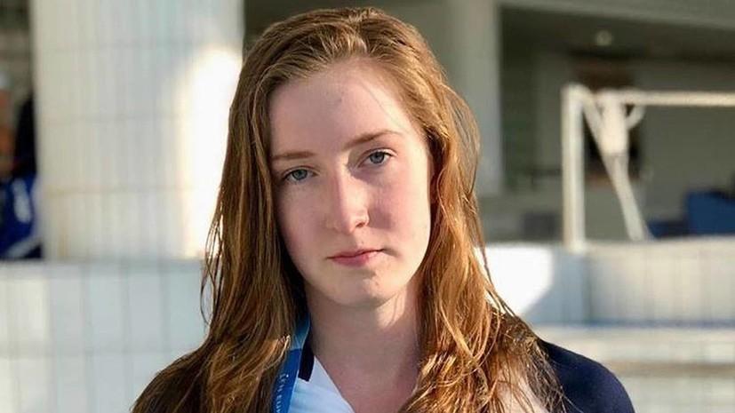 Вятчанина считает, что британка Белоногофф осознанно приняла решение выступать за Россию