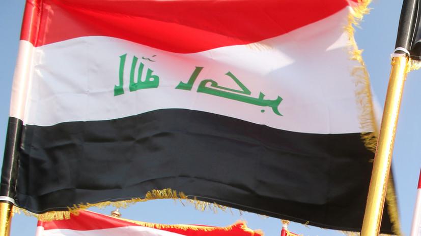 В МИД Ирака вызван посол Ирана