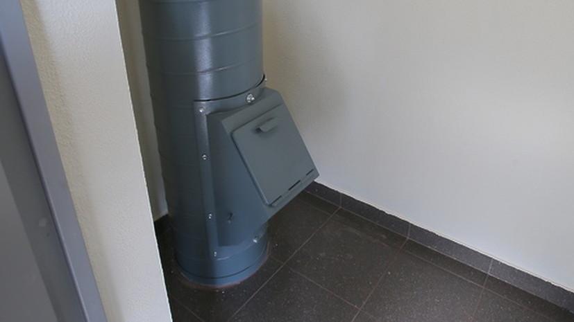 Эксперт оценил идею законсервировать мусоропроводы в домах