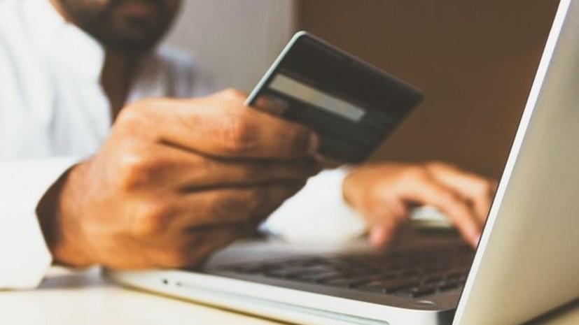 Экономист оценил предложение запретить банкам предлагать кредиты по телефону