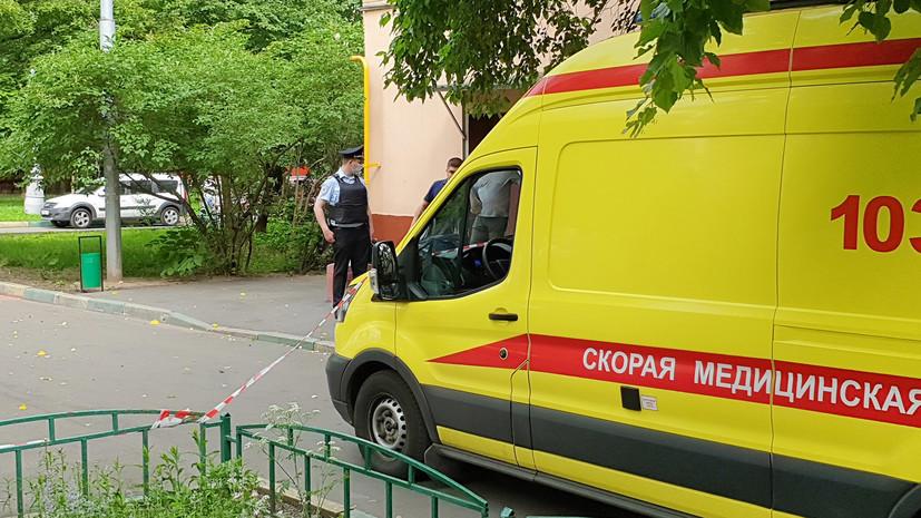 Четверо погибших, в том числе ребёнок: что известно о стрельбе в квартире жилого дома на севере Москвы