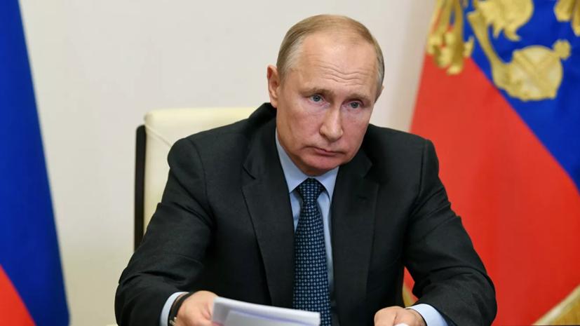 Путин призвал другие страны ускорить рассекречивание военных архивов
