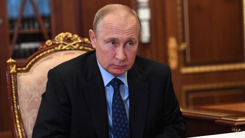 Путин отверг предположения о «превентивной войне СССР» против Германии