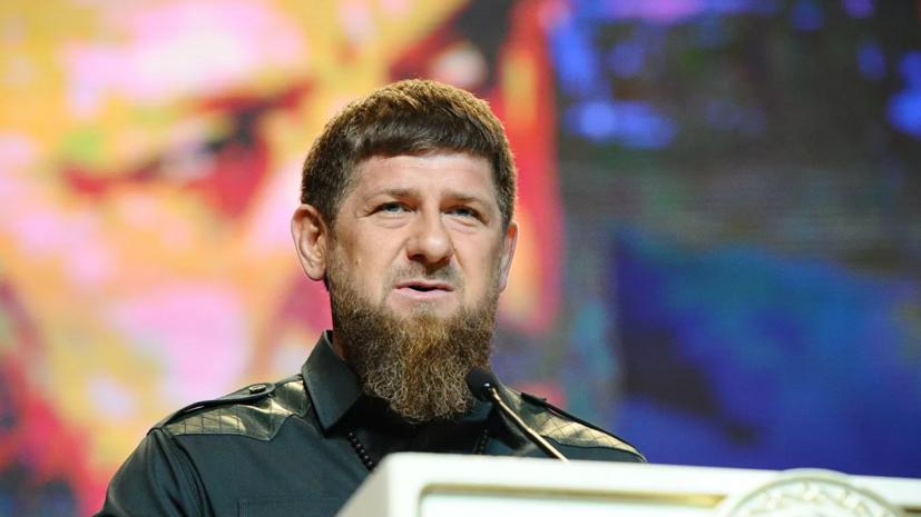 Кадыров назвал справедливым решение УЕФА снять запрет на проведение матчей в Грозном