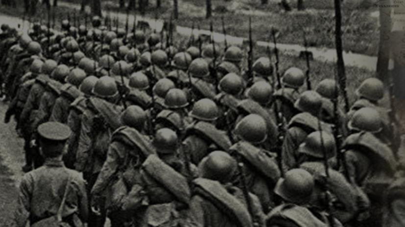 Опубликованы архивные документы о первых днях Великой Отечественной войны