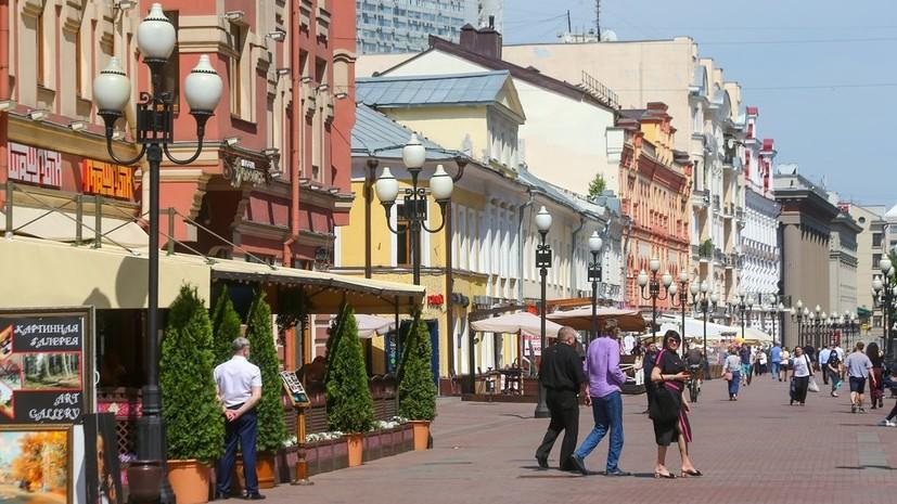 В Москве 19 июня ожидается до +29 °С