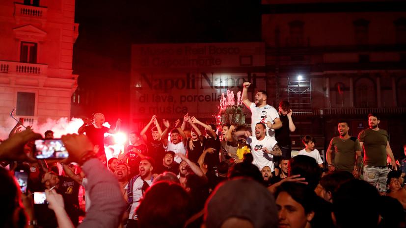 В Италии смягчили протокол безопасности для матчей футбольного чемпионата страны