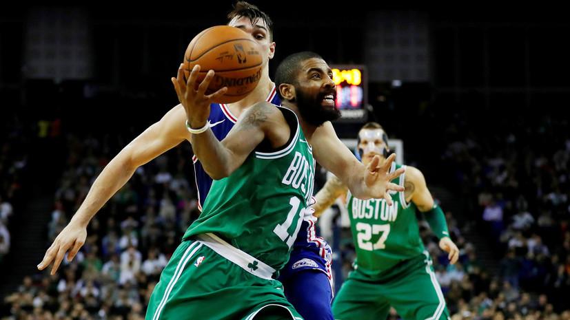 Журналист ESPN обвинил баскетболиста НБА Ирвинга в расизме
