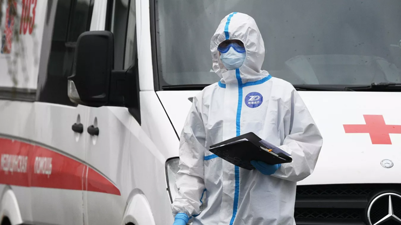 В России за сутки выявили 7972 случая заражения коронавирусом