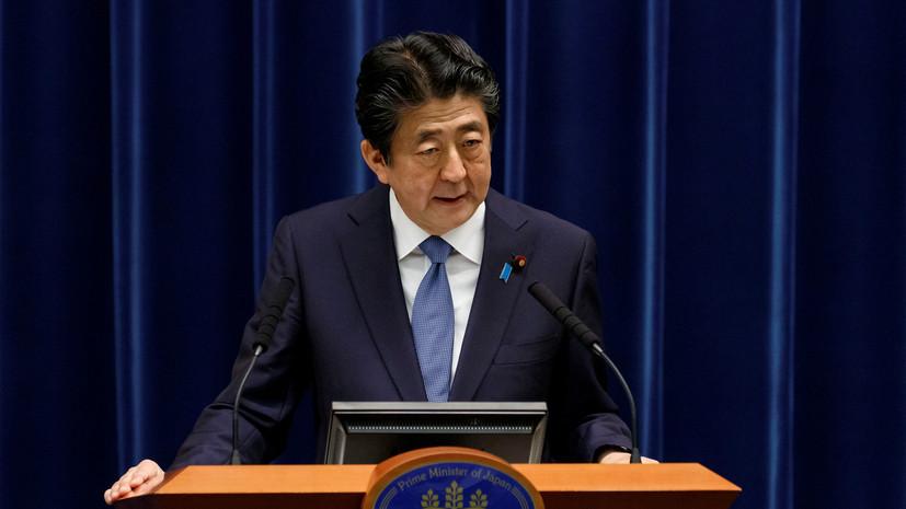 Абэ не будет присутствовать на параде Победы в Москве
