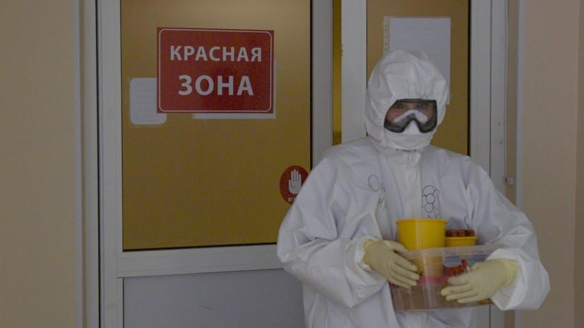 В России ещё 10 443 человека выздоровели после коронавируса