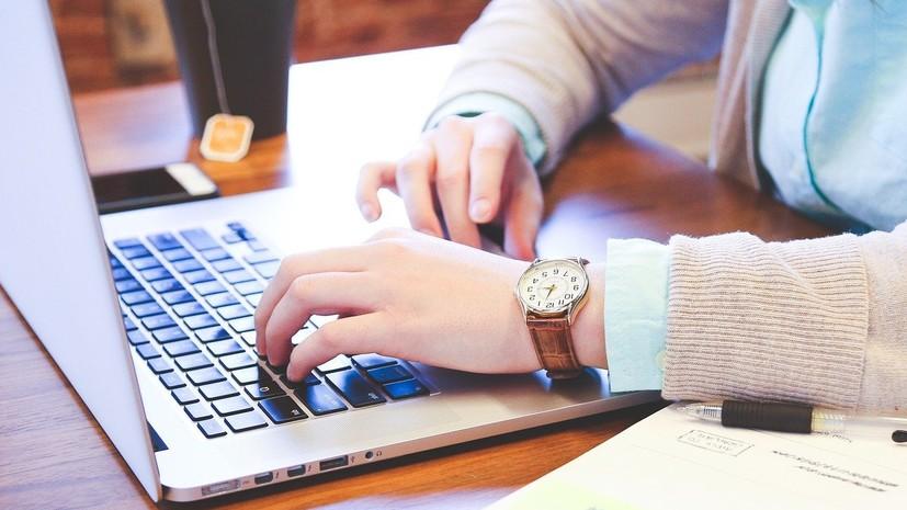В Подмосковье разработают онлайн-сервис для продажи бизнеса