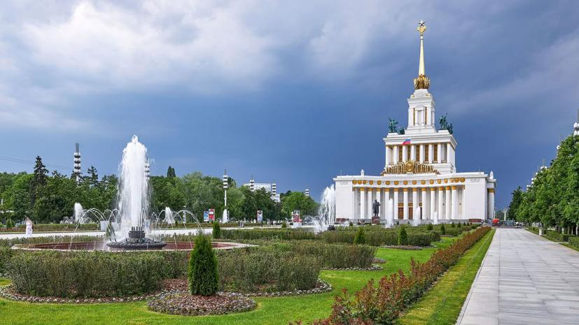 Московские парки подготовили интерактивный квест