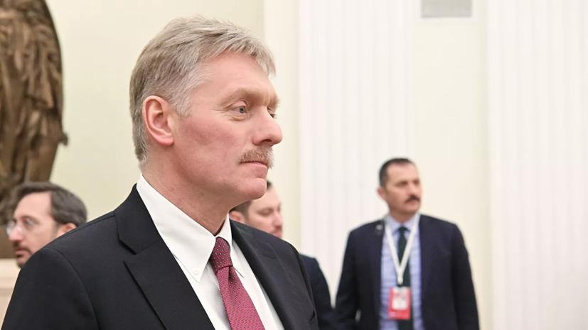 Песков ответил на заявления Минска о «кукловодах» из «Газпрома»