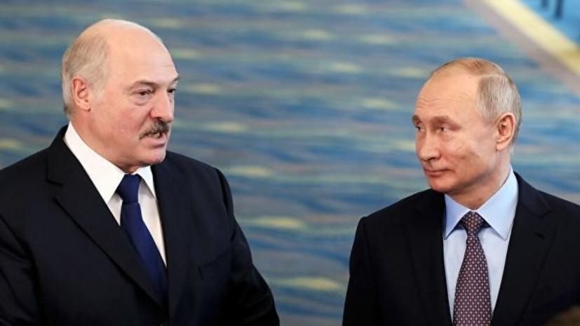 Путин провёл разговор с Лукашенко