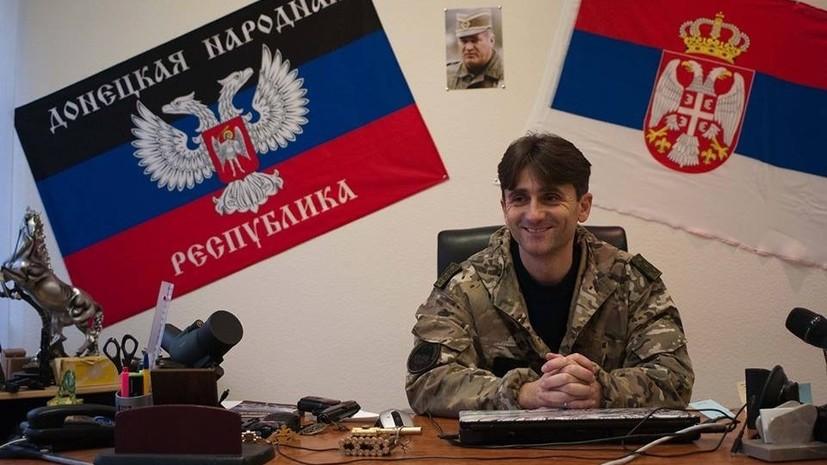 «Любовь к России мне привили дедушки»: сербский снайпер — о деревенской жизни после войны в ДНР